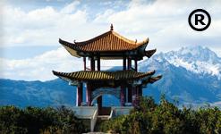 Registrace ochranné známky v Číně
